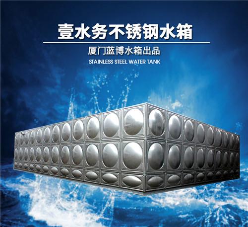 七台河不锈钢水箱厂家哈尔滨不锈钢水箱壹水务公司