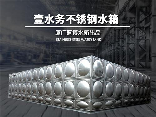 青岛不锈钢水箱维修赣州不锈钢水箱壹水务公司