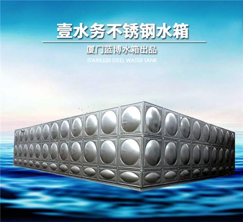 清远不锈钢水塔水箱赣州不锈钢水箱壹水务公司