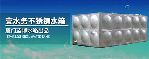 热水不锈钢水箱安装视频赣州不锈钢水箱壹水务公司