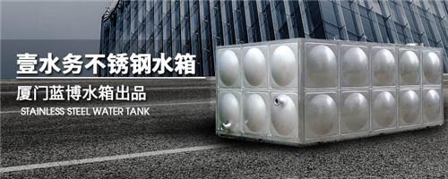 三吨长方形不锈钢水箱多少钱赣州不锈钢水箱壹水务公司