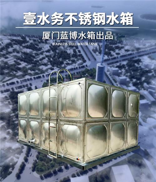 山东不锈钢水箱方形赣州不锈钢水箱壹水务公司