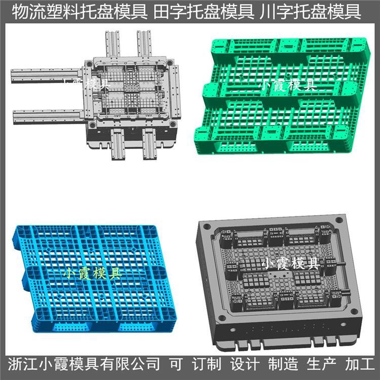 生产大型加工制造塑胶地板模具注塑地台板模具价格设计
