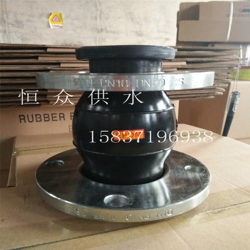 加工定制异径橡胶软接头 橡胶软连接  阀门配件 美标 德标