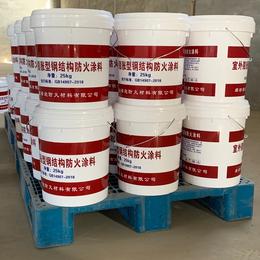 钢结构防火涂料 超薄型水性油性防火涂料 生产厂家