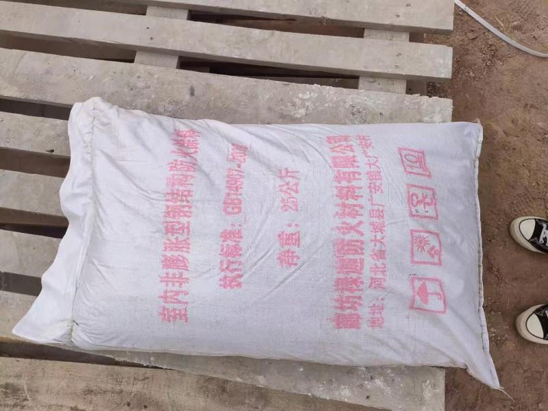 防火涂料生产厂家 钢结构工程施工