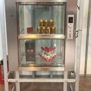 郴州菱升传菜电梯有限公司