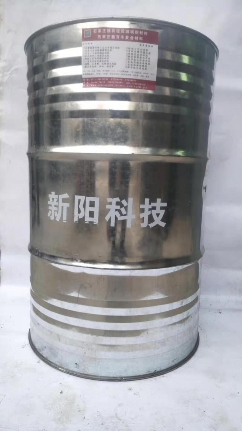 GJ-196不饱和树脂