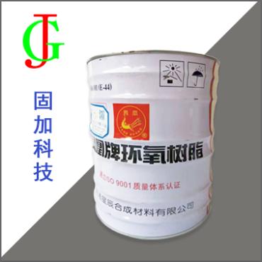 环氧树脂E-44(6101#)