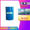 199耐热耐腐蚀树脂