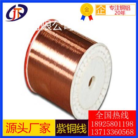 高塑性t4紫铜线,t3耐冲压紫铜线-t6耐腐蚀紫铜线