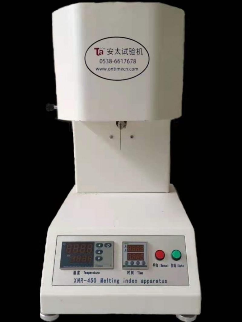 XNR—450B型熔体流动速率测定仪