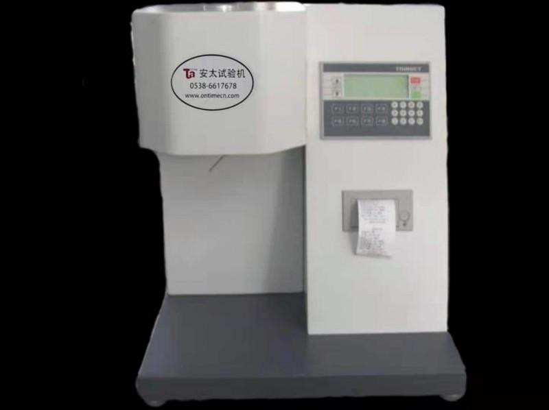 XNR—450D型熔体流动速率测定仪
