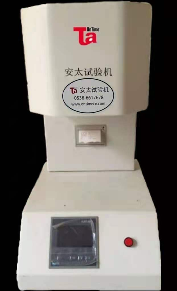 XNR—450F型熔体流动速率测定仪