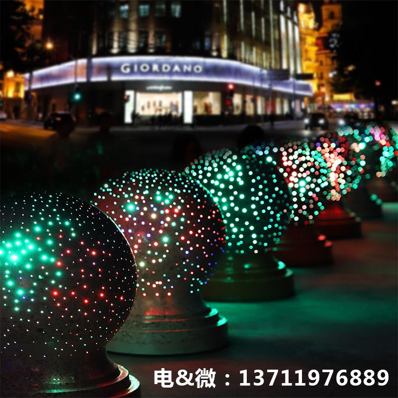 绿霸马路发光挡车石球 车阻石球 防撞球 障碍球