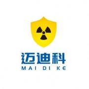 迈迪科(山东)环境工程有限公司