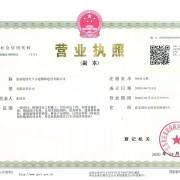 张家港居天下木业建设有限公司
