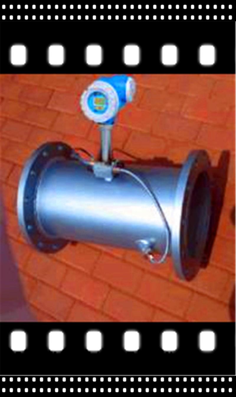 北京超声波流量计 厂家可直发