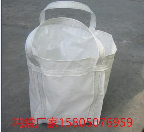 荆州食品级吨袋厂家 荆州防水吨袋批发厂家