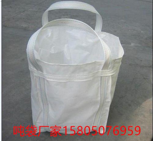荆州化肥吨袋 荆州钙粉吨袋