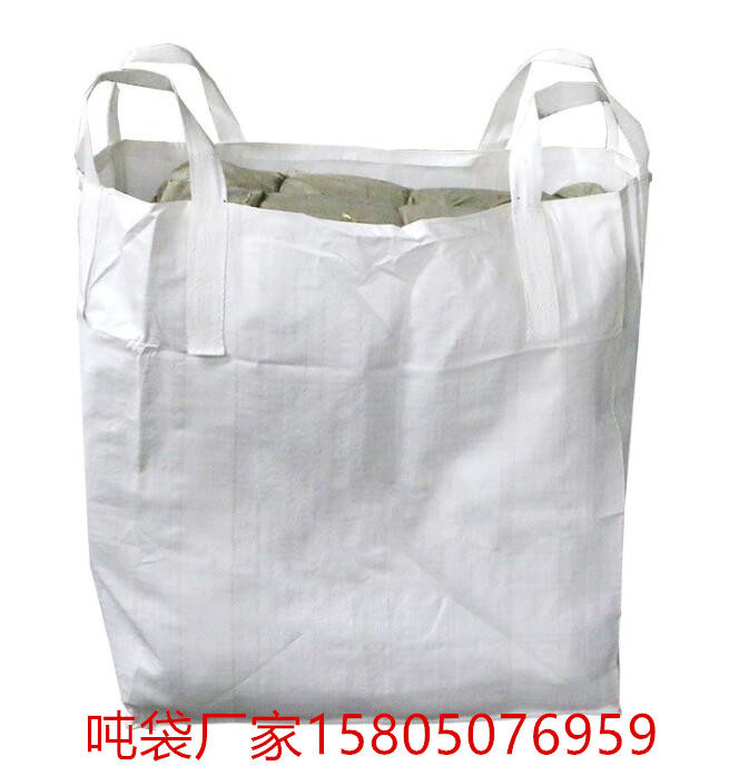 荆州铝沙吨袋 荆州铁块吨袋