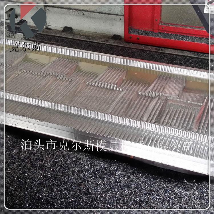 kes1340彩石金属瓦模具1340*420mm