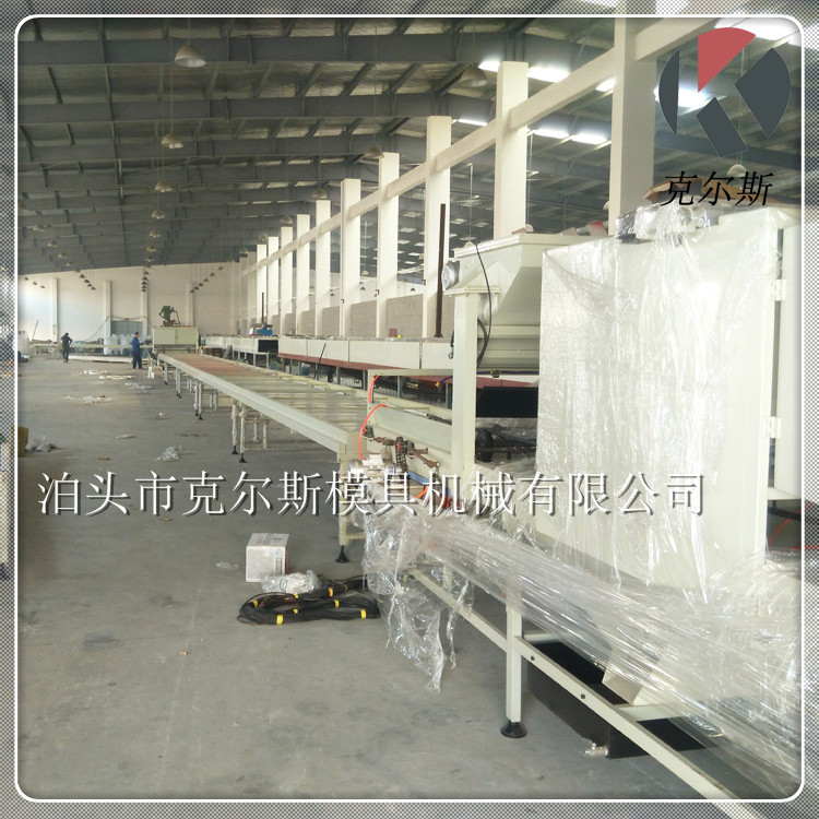 kes1650全自动彩石金属瓦生产设备多彩蛭石瓦生产线