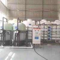 超纯水EDI设备_苏州伟志水处理设备