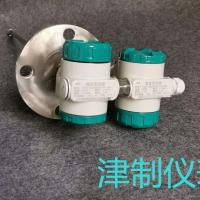 天津温度变送器 不锈钢温度变送器 厂家直发