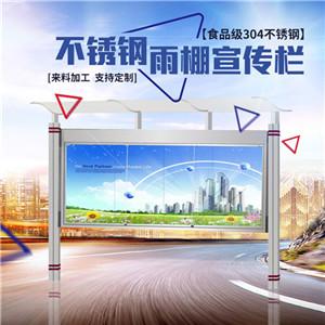 广州市响钢钢金属制品有限公司不锈钢加工哪家便宜