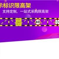广州市响钢钢金属制品有限公司-市政限高架批发