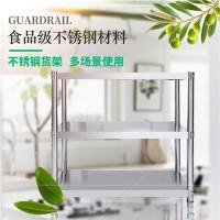 广州市响钢钢金属制品有限公司不锈钢加工供应商
