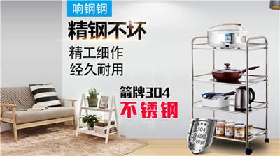 广州市响钢钢金属制品有限公司不锈钢加工哪个厂商好