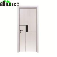 广州定制木门厂家环保实木复合门零度免漆室内房间门静音工程门