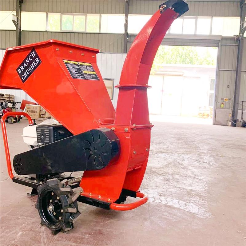 远程遥控树枝粉碎机 移动枝条粉碎机 多功能树木草本粉碎机