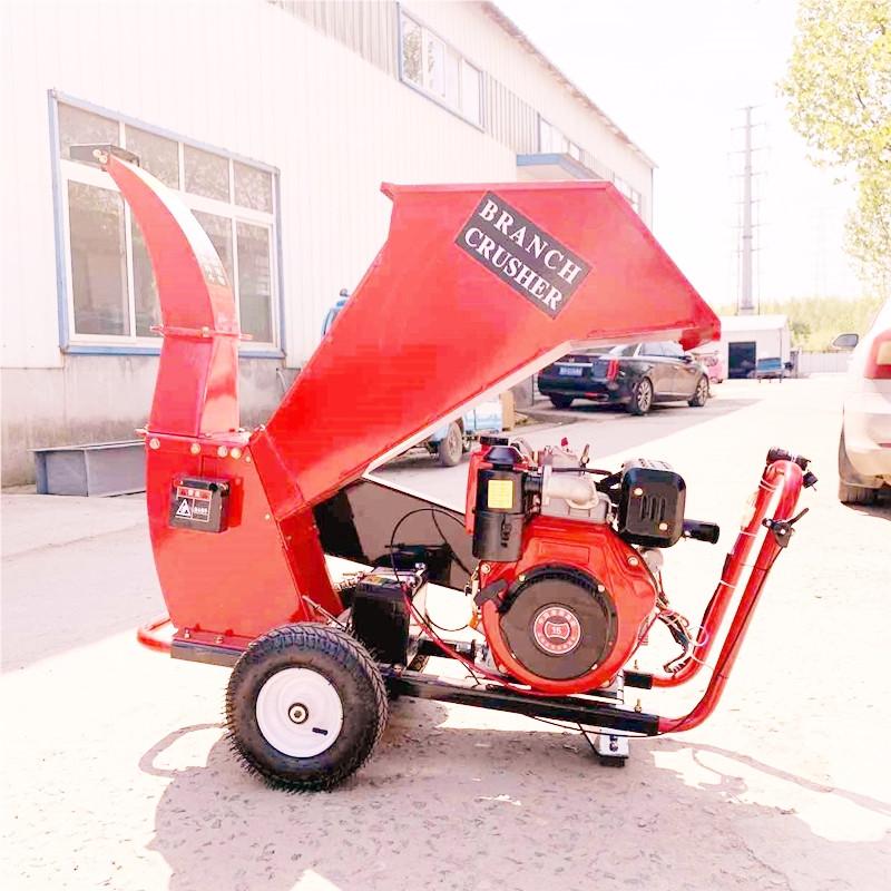 电动柴油碎枝价格 高配7公分树枝粉碎机厂家