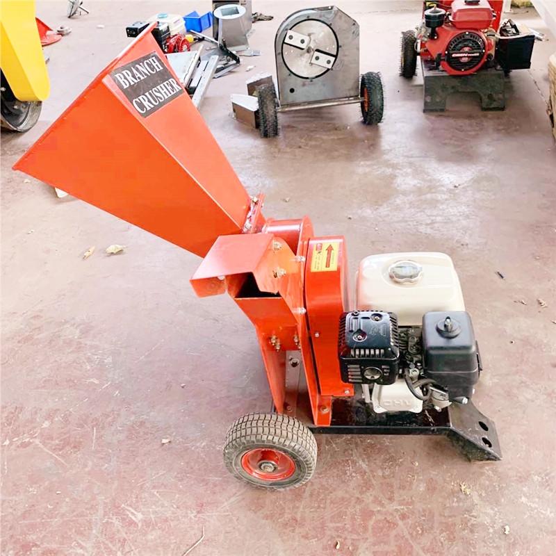 小型电动粉碎机 果园树枝粉碎机厂家 园林树枝粉碎机价格