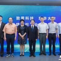 商贸工作组走访广州致景科技,深入探讨纺织项目