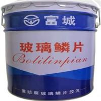 环氧树脂环氧树脂玻璃鳞片胶泥环氧乙烯基树脂